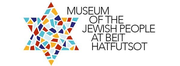 Beit Hatfutsot – el Museo del Pueblo Judío les desea Felices Fiestas