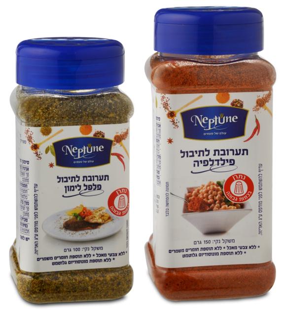 Para Pesaj la empresa Neptune presenta una nueva deliciosa mezcla de condimentos + recetas