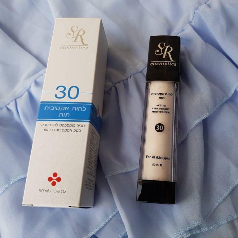 Nueva Crema Hidratante Activa de Fresa de SR Cosmetics