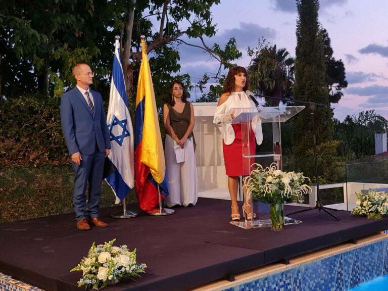 Alegre y festiva celebración del 211 Día Nacional de Colombia